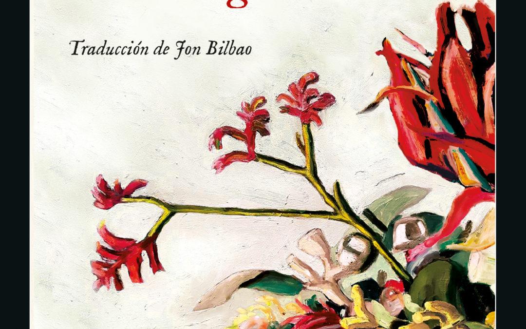 Reseña: «La torre vigía», de Elizabeth Harrower – La Razón