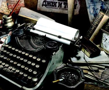 Currantes e intelectuales («Trabajos forzados. Los otros oficios de los escritores», de Daria Galateria)